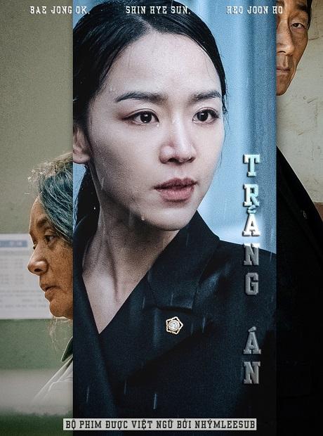 [Korean Movie 2020] Innocence / Trắng án – Shin Hye Sun, Bae Jong Ok, Heo Joon Ho
