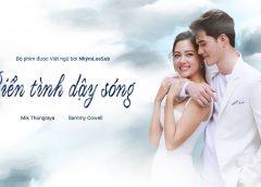 [Thailand Drama 2021] Talay luang / Biển tình dậy sóng (Mik Thongraya, Sammy Cowell)