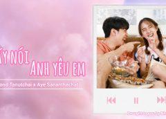 [Vietsub T-Music] Tell me you love me   Hãy nói anh yêu em – Mond Tanutchai & Aye Sarunchana  (OST Bà mẹ găng tơ)