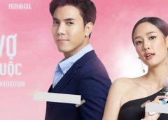 [Thailand Drama 2021] Mia jum pen / Cô vợ bắt buộc – Mai Warit, Pie Rinrada